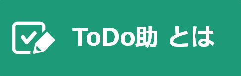ToDo_overview
